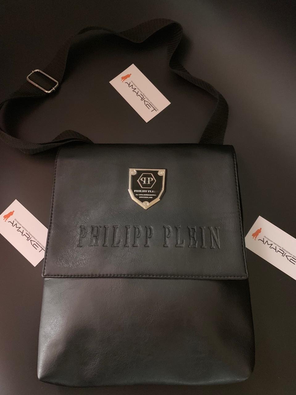 a2de71309e62 Сумка мужская через плечо почтальенка брендовая Philipp Plein копия  высокого качества - AMARKET - Интернет-