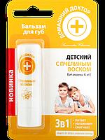 Бальзам для губ Детский с пчелиным воском Домашний Доктор 3.6г
