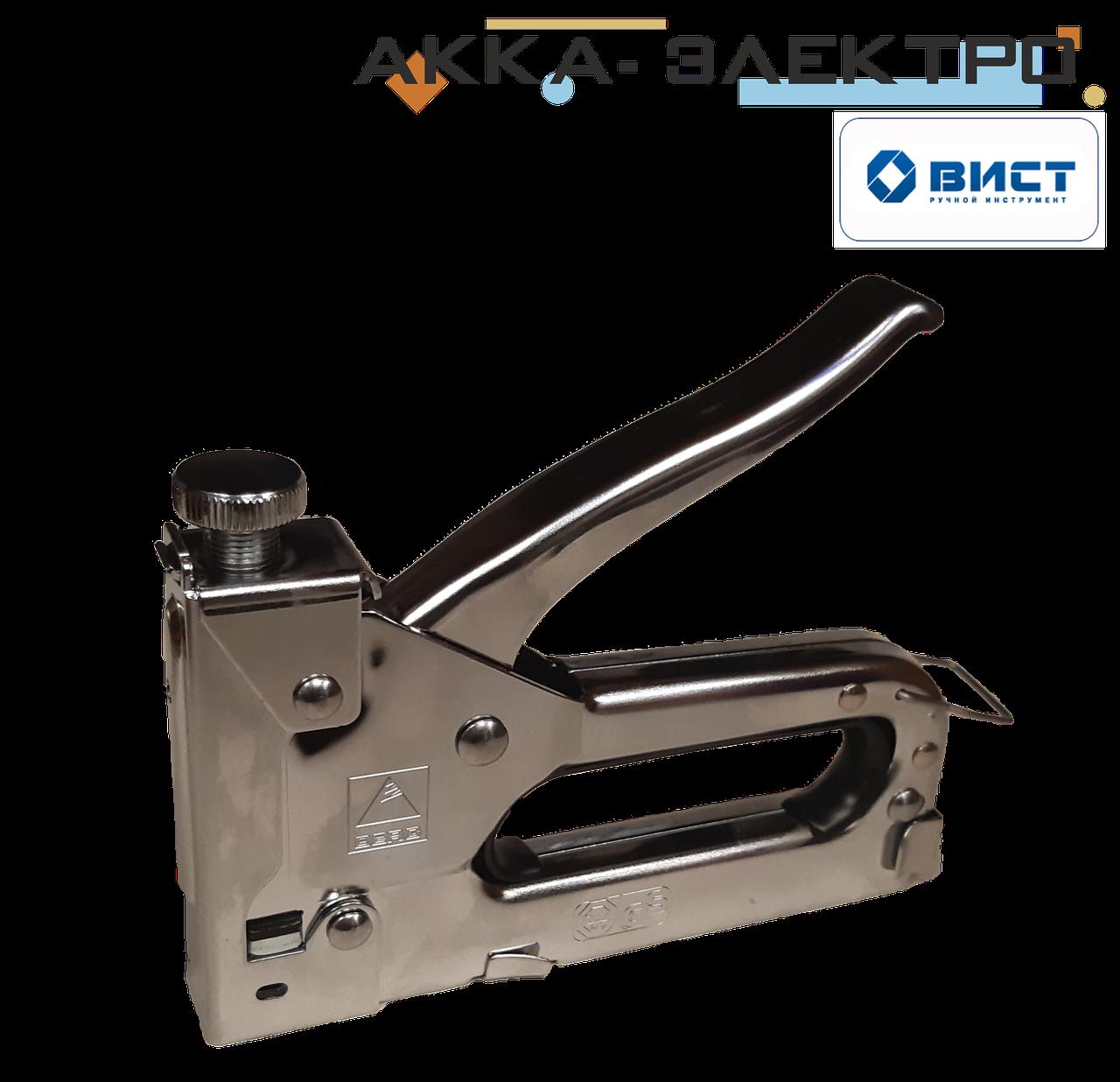 Степлер Berg с регулятором для скоб 4-14 мм