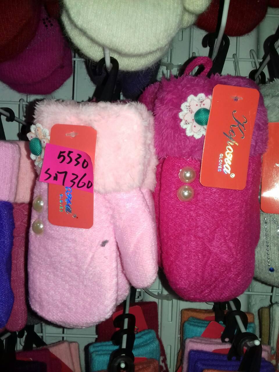 """Варежки """"Корона"""" 4-7 лет для девочек разные цвета 12 пар в упаковке"""