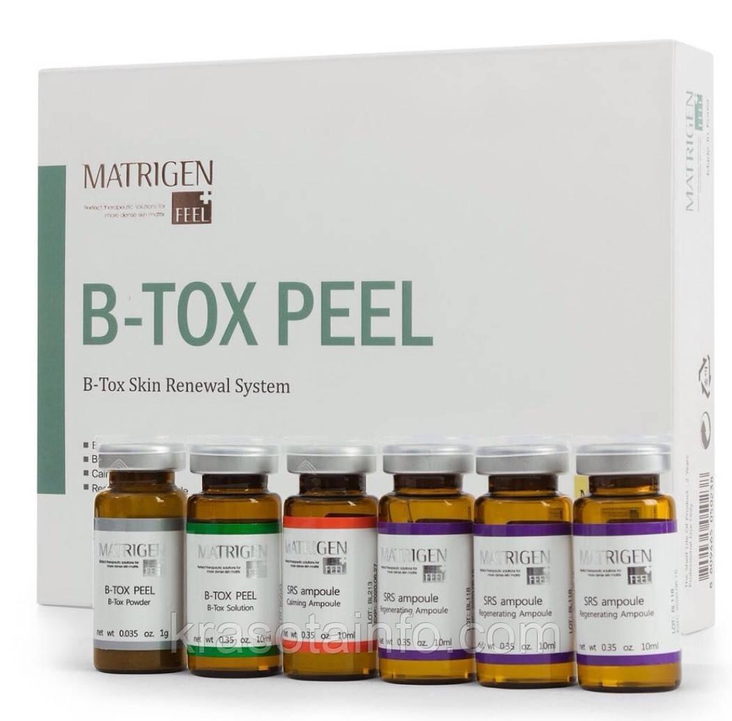 Пилинг регенерация кожи B-Tox Peel Matrigen комплект для пилинга лица Корея, набор 12 шт