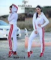 Женский модный спортивный костюм 174