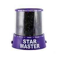 Ночник - проектор Star Master от USB (фиолетовый), фото 1
