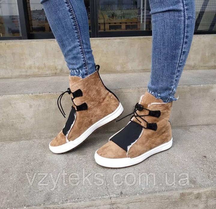 Купить Ботинки женские коричневые Феде Литма оптом Хмельницкий ... 474444eb2b761