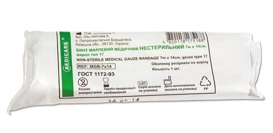 """Бинт марлевый медицинский стерильный """"MEDICARE"""" 5м х 10см, тип 20"""
