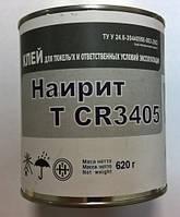 Клей для автомобилей наирит CR T 3405 (банка 3.0 л)