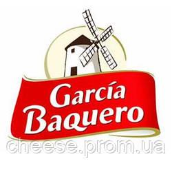 Готовимся к праздникам! Подарочные упаковки от Carcia Baquero