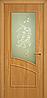 Двери Поэма