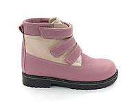 Ортопедические ботинки для девочки зима Ecoby модель 204LР размер  30-32, фото 1