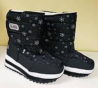 Зимняя термо-обувь на меху ( мальчик/ девочка) детская Аляска. Размеры 31-36