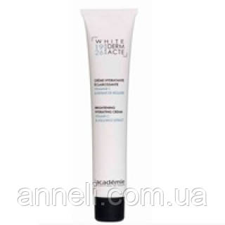Осветляющий увлажняющий крем Creme Hydratante Eclaircissante, 50 мл