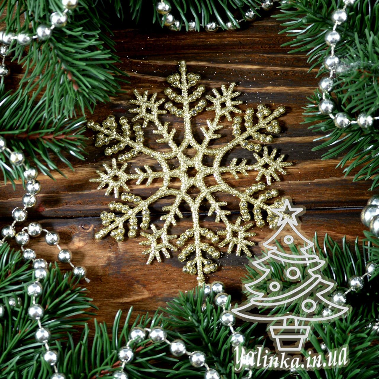 Новогоднее украшение Снежинка классическая 1 шт МАВ000