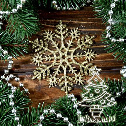 Новогоднее украшение Снежинка классическая 1 шт МАВ000, фото 2