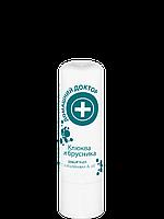 Гигиеническая помада «Клюква и брусника, витамины А и Е» Домашний Доктор 3.6г