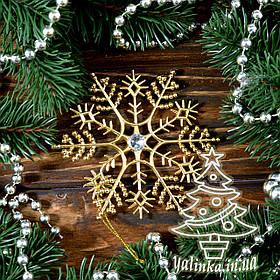 Новорічна прикраса Сніжинка класична c каменем 1 шт CN000