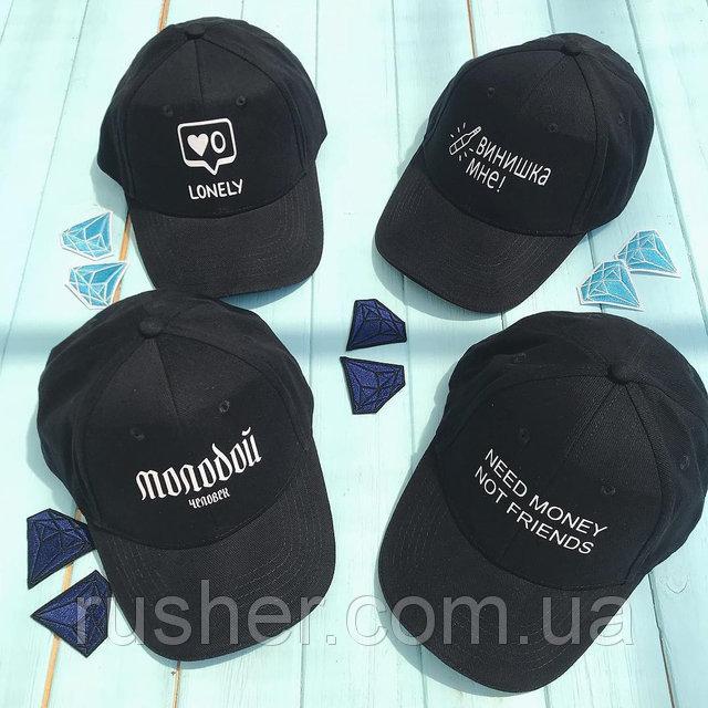 Хайповые кепки
