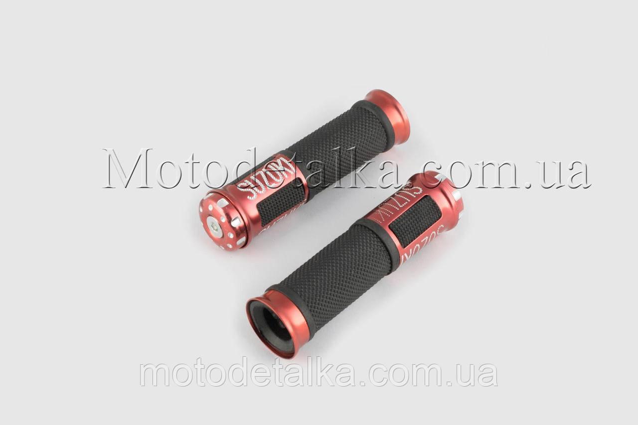 Ручки руля с алюм. отбойником (красные) (mod:Suzuki) GJC