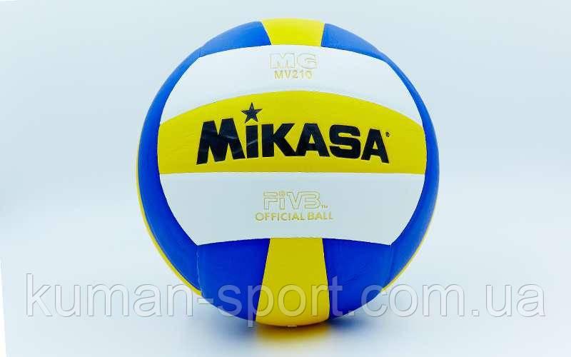Мяч волейбол MIKASA MV- 1000 ( 5 сл. клеенный , реплика, PU)