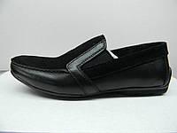 Детские подростковые туфли мокасины М.К. опт