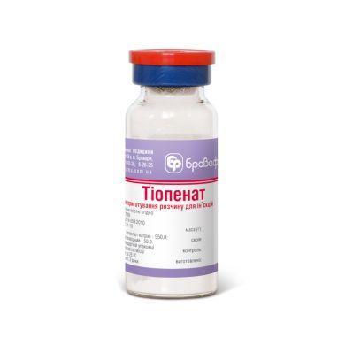 Тиопенат (натрия тиопенат) 1 г Бровафарма