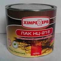Лак нитро мебельный НЦ-218 (глянцевый) Химрезерв (2кг)