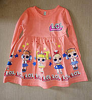Платье с Длинным Рукавом для Девочки Куколки LOL Пудровое Рост 92-98 см