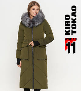 11 Киро Токао | Куртка женская на зиму 1808 хаки 3XL