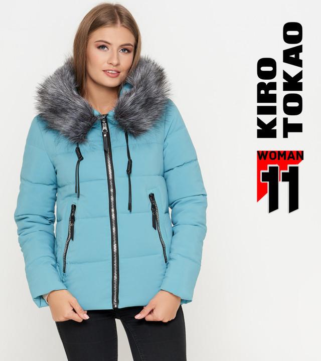 11 Kiro Tokao   Зимняя женская куртка 6529 голубая