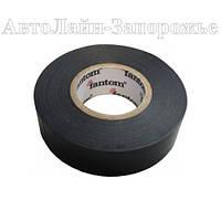 Изолента ПВХ FANTOM PVC tape FT-19 (Т*Ш*Д:0,12мм*19мм*20м)