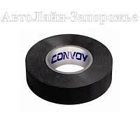 Изолента CONVOY PVC tape CV-19 (Т*Ш*Д:0,13мм*19мм*20м)