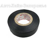 Изолента 3M PVC tape 3M-19 (Т*Ш*Д:0,13мм*19мм*20м)
