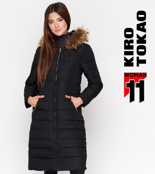 11 Киро Токао   Куртка женская зимняя 9615 черная