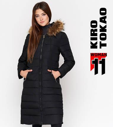 11 Киро Токао   Куртка женская зимняя 9615 черная, фото 2