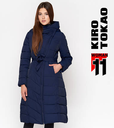 11 Киро Токао   Куртка зимняя женская DR23 синяя, фото 2