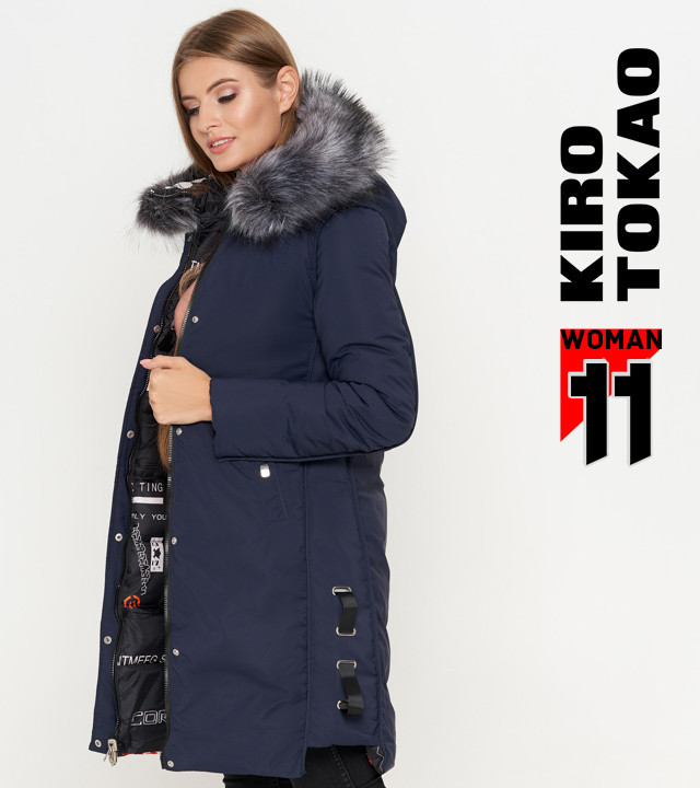 11 Киро Токао | Куртка женская на зиму двусторонняя 8107 синяя