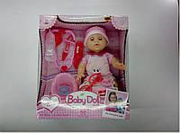 "Детская кукла , пупс ""Baby Doll"""
