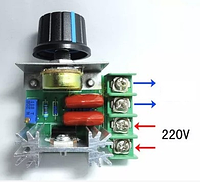 Диммер 220 В, 2  КВт, регулятор мощности.