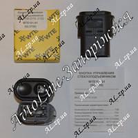 Кнопка стеклоподъемника WTE универсальная врезная (Турция)
