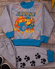 Красивые утепленные детские костюмы,пижамы,см.описание