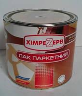 Лак полиуретановый паркетный матовый Химрезерв (1,8кг)