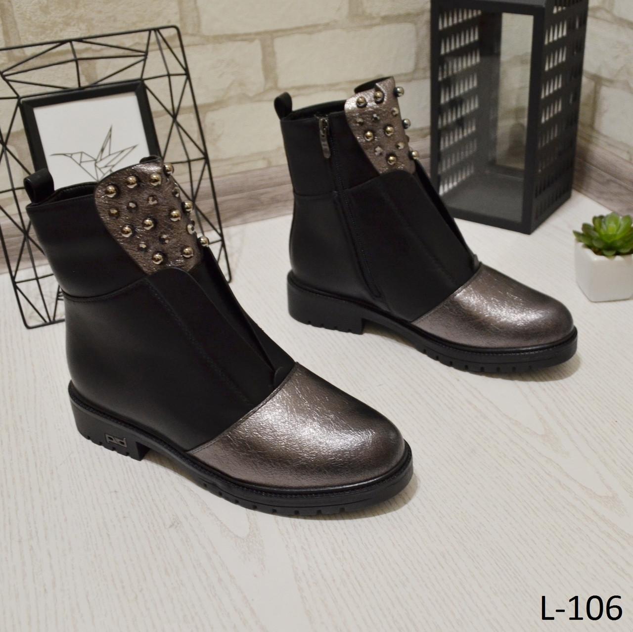9eb1eb1e2 Ботинки женские зима, черные+бронза, камни, стильные, женская зимняя обувь