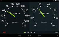 Бортовой Bluetooth-компьютер Multitronics MPC-800