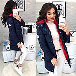 """Женская теплая куртка """"Fashion"""" пр-во Китай, фото 2"""