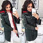 """Женская теплая куртка """"Fashion"""" пр-во Китай, фото 5"""