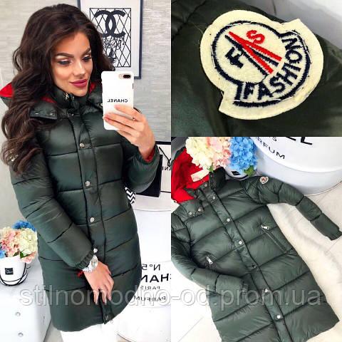 """Женская теплая куртка """"Fashion"""" пр-во Китай"""