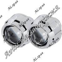 Комплект биксеноновых линз Fantom А1 FT Bixenon lens 2.5
