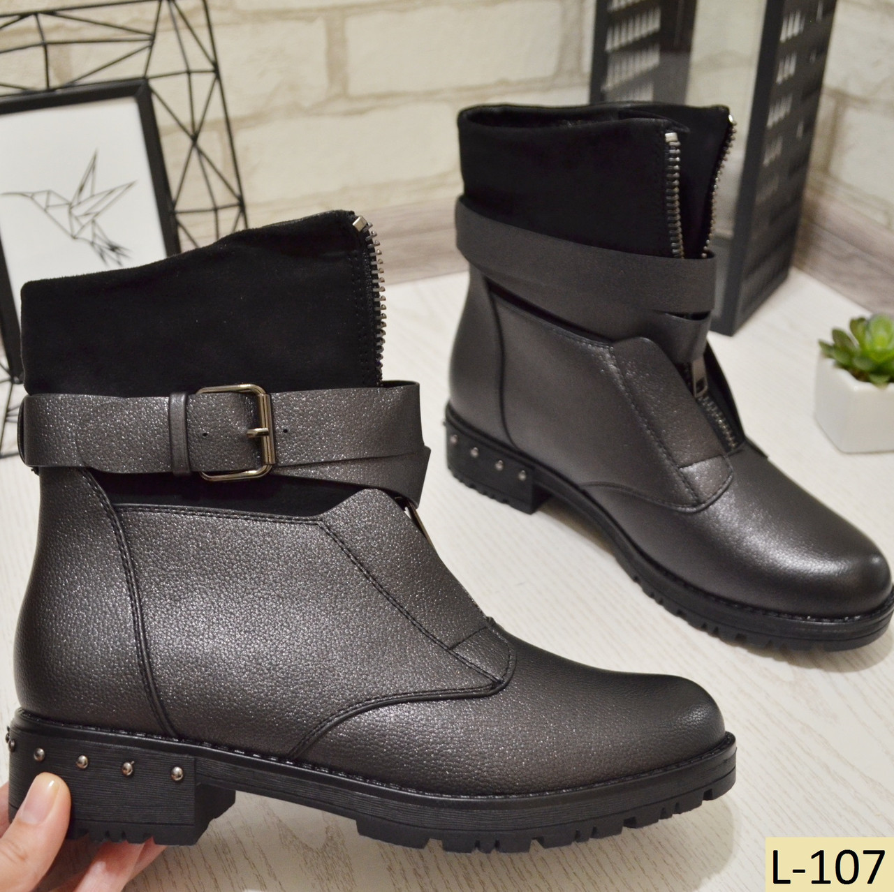 ac3a94277 Ботинки бронзовые женские, стильные, женская зимняя обувь - Интернет-магазин