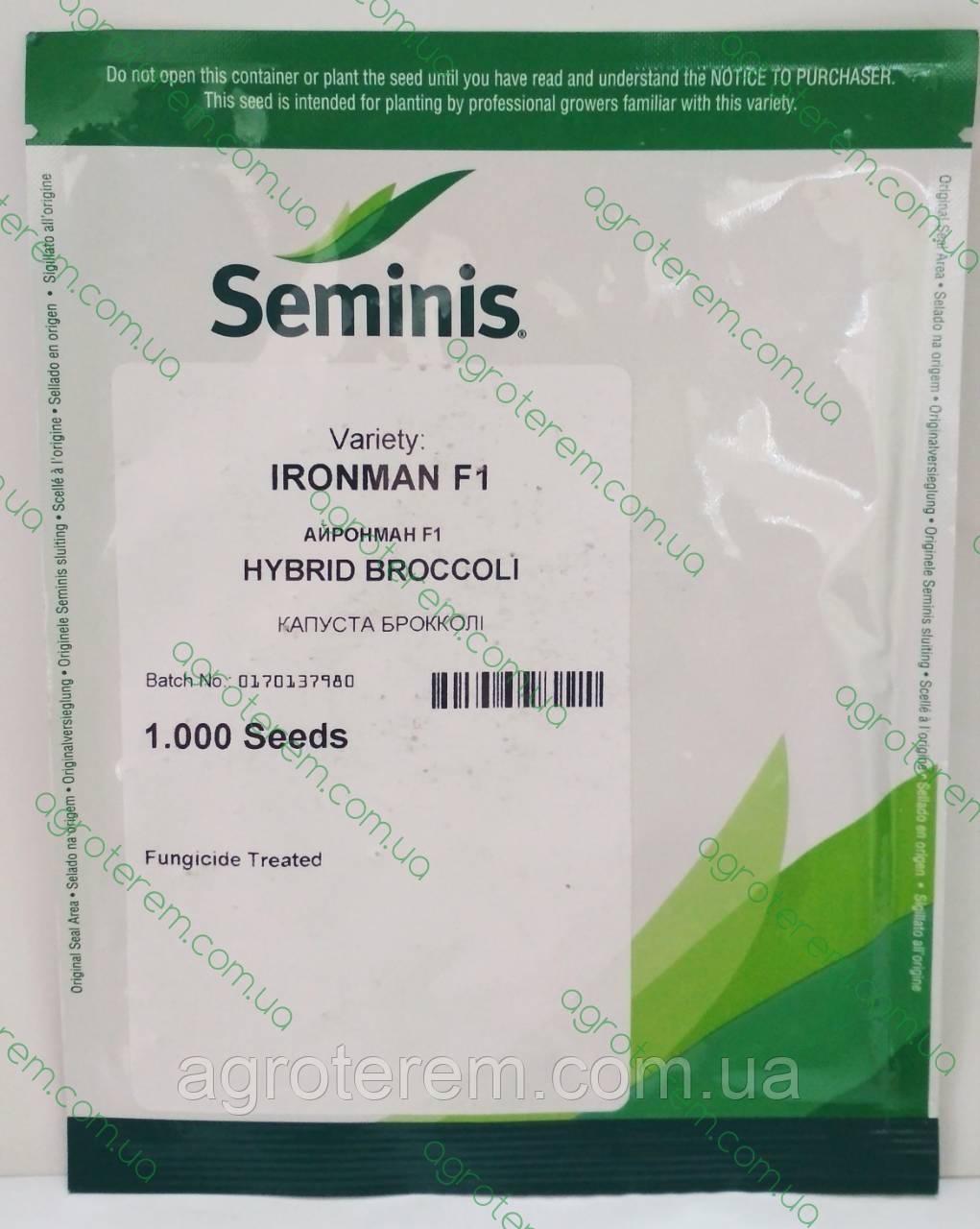 Капуста брокколи Айронман Ironman F1 1000с