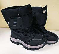 Зимняя термо-обувь на меху ( мальчик/девочка) детская Аляска. Размеры 31-36.