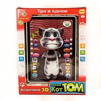 Итерактивная игрушка 3D планшет Кот Том